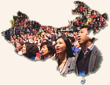 china-christian-map