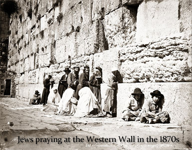 westernwall1870s