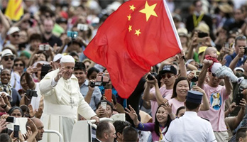popeinChina